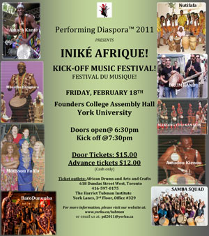 Inike Afrique Festival poster