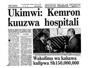 Tubman Talks: The Kemron Cure: Pharmaceutical controversies and Moi's politics in Kenya,  1989-1993 @ Harriet Tubman Institute Resource Centre | Toronto | Ontario | Canada